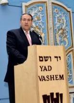 Mike Huckabee at Yad Vashem Holocaust Memorial